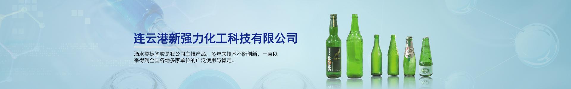 水性胶粘剂
